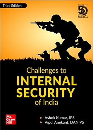 Challenges to Internal Security of India Book Pdf Free Download