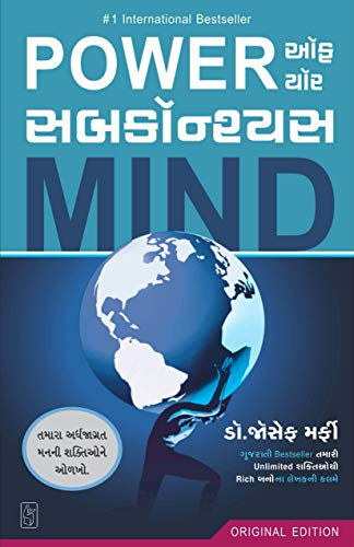 Power of Your Subconscious Mind book pdf free download