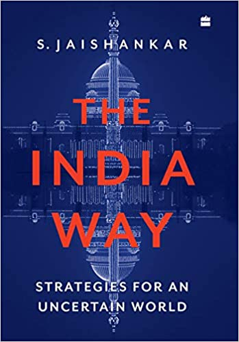 The India Way Book Pdf Free Download